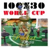 I WROTE AND RECORDED 100 SONGS ABOUT THE WORLD CUP IN 2 DAYS, CAN'T YOU TELL?