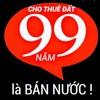 Dap Loi Song Nui