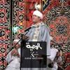 Download AL Wasseya El Moled Mix الوصية | أغنية تمادى كرشي . .  غناء : عماد كمال . .كلمات وألحان : أكرم حسني Mp3