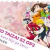 Nanatsu No Taizai S2 Op2 - Ame ga Furu kara Niji ga Deru  | Cover By Shironeko Siellpry