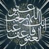 دعاء ليلة 27 رمضان 1439.3gp