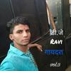 Balu bhai kene birthday song Marathi DJ Ravi Gaydara mix