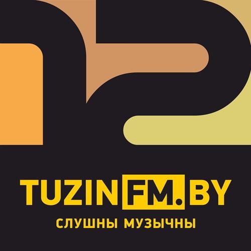 Песьні сэзону 2017/2018 на TuzinFM
