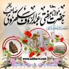 (06)Pani peenay ka Masnoon Tareeqa_26-09-1438(Mufti Abdur Rauf Sukkarvi)11-06-2018