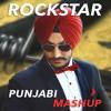 DESI ROCKSTAR | GAGZ SEHRA | RAJVIR JAWANDA |  Latest Punjabi Mix 2018