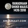 20180611 Ramadhaan Dhikr Majlis, Masjid us Salaam - 27th Ramadhaan