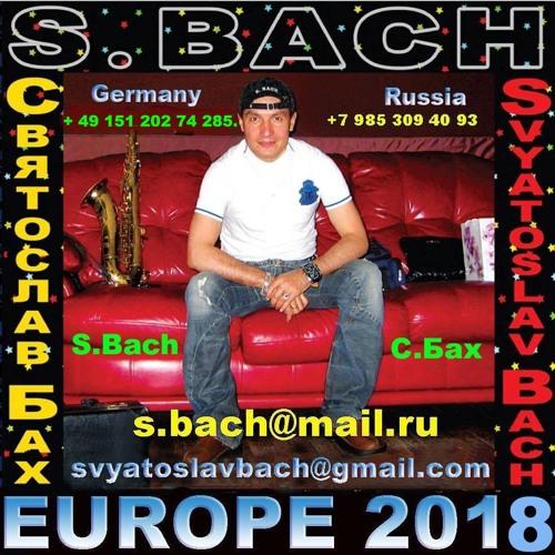 «Bachowski brook Bach family» 🇩🇪Germany 💒 Russia 🇷🇺 MUSIC: Svyatoslav Bach 25/02/2018 🌏