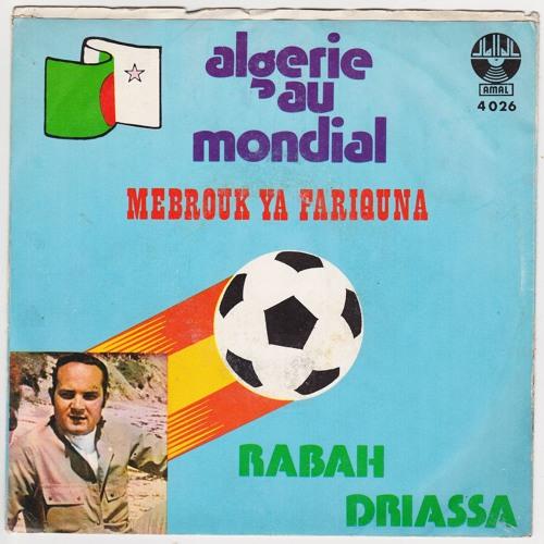 DRIASSA RABAH TÉLÉCHARGER GRATUIT ALBUM