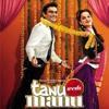 Kitne Dafe Tanu weds Manu (Cover)