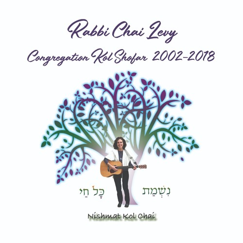 Kol Shofar Musical Meditation High Holy Day Service