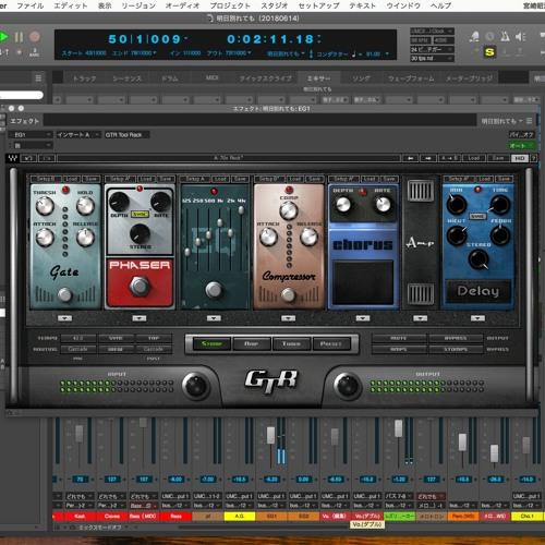 """WAVES """"GTR Tool Rack"""" Demo"""
