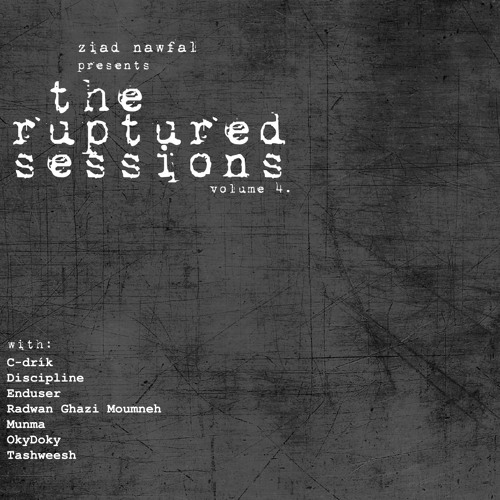 Various Artists: The Ruptured Sessions Vol. 4 [2011]