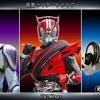 Kamen Rider Drive SURPRISE - DRIVE Bass Boosted