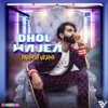 DHOL_WAJEA_-_Parmish_Verma____Desi_Crew____Latest_Punjabi_Songs_2018.mp3