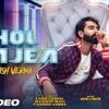 DHOL WAJEA - Parmish Verma - Latest Punjabi Songs 2018