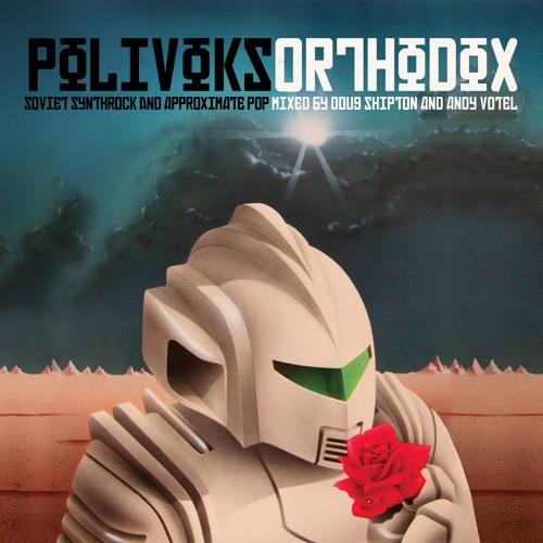 Andy Votel & Doug Shipton - Polivox Orthodox