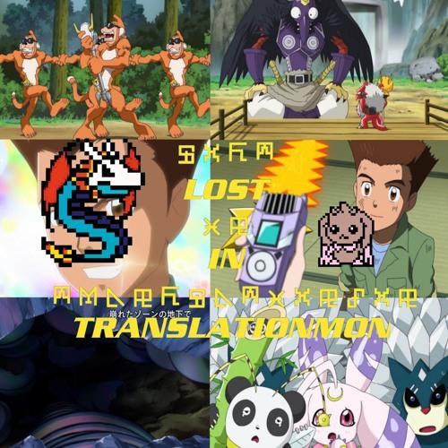 Episode 147 - Shinobi Zone's Funniest Home Videos