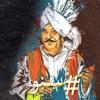 Das Main Ki Pyar Wichon Khattia (سنو# Flip) Yamla Jatt & GHAURI