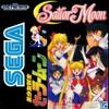 Bishoujo Senshi Sailor Moon - Stage 1 (Street)