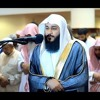 AL - QUR'AN JUZ 30 FULL - SYEIKH ABDURRAHMAN AL AUSY ¦ SUARA MERDU ¦ BEAUTIFUL QURAN RECITATION.mp3