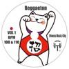 Presenter instructor Japan Reggaeton Fitness VOL 1 Bpm 100-110