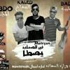 Download مهرجان فين الصحاب غناء عبده المجنون و بادجو العندليب توزيع خالد السفاح Mp3