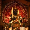 Acala Vidyaraja Mantra - Bất Động Minh Vương Chú