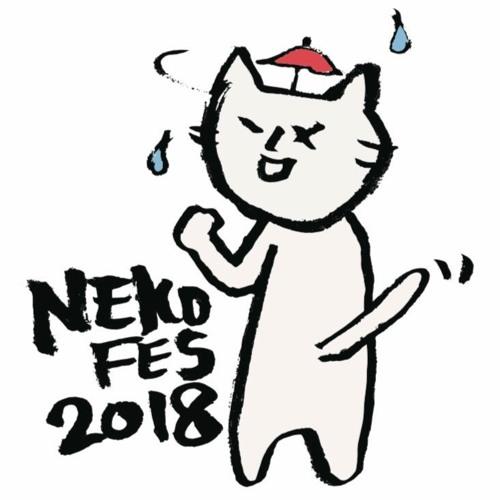 神戸「猫祭2018」出囃子的主題 / Nekofes2018 Theme