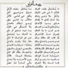 نصف الفراق - حسين الجسمي .. التسجيل الرسمي لحفل فبراير