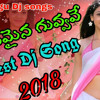 Andamaina Guvvave Song Dj MixBy Rakesh And Raghu(SRCL&KNG)