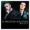 Егор Крид & Terry vs Teknova - Будущий Бывший (DJ Prezzplay & DJ S7ven MashUp)
