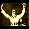 Kara_Sevda_Cem_Karaca