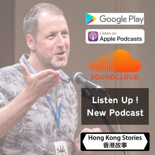 Podcast - 20 June 2018 - Ente - Surrounding Syphony - Sherridan - Breathe