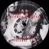 DJ Sprinkles & Hardrock Striker as S.H.E #1 - A2.Jason Grove & Merwyn Sanders