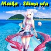 Me ft. MAIKA - Shima Uta (Cover)