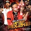 Hip Hop Mixx 2018 - Dee Jay Hype