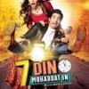 "Yunhi Rastay Mai By Ali Sethi ,Aima Baig ""7 Din Mohabat In"""