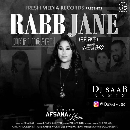 RABB JANE (Cover Song) Afsana Khan, Garry Sandhu, Dj saaB (Remix)