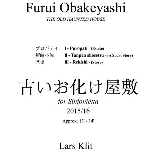 Furui Obakeyashi - (ATHELAS)