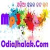 Twinkle Twinkle Little Star Odia LS Mashup DJ CKM - OdiaJhalak.Com