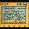 10 - Urdu Translation With Tilawat Quran 10_30