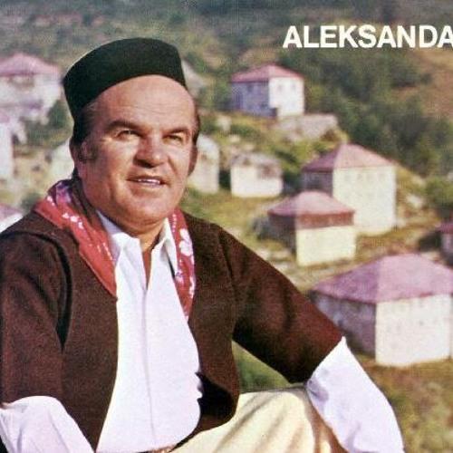 Легендите и после нив: Ѓоко Георгиев за Александар Сариевски (1 дел)