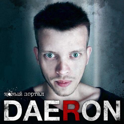 DaeRon - Новый Портал
