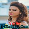 Jabse Pawale Badu Nawka Bhatar Ke - Khesari Lal Yadav(2018 Bhojpuri Garda Dance Mix) - Dj Ac Raja