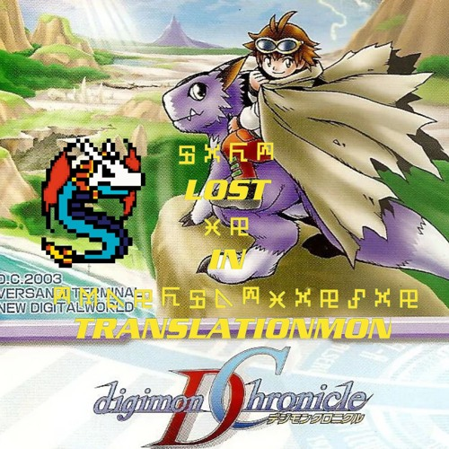 Digimon Manga Special 14 - XEvolution Again Apparently