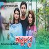 Kichu Hashi Chuye Thake Mon Bangla Full Song Natok Onuvobe 2018 - Smartrena.com