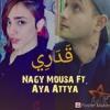 Download Nagy Mousa _ قَدَري Mp3