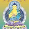 Dược Sư Quán Đảnh Chân Ngôn - Bhaiṣaijya Guru Vaiḍurya Prabha Rājāya Dhāraṇī (Sanskrit)