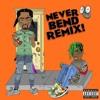 03 Greedo - Never Bend (feat. Lil Uzi Vert) [Remix]