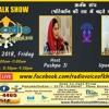 Pushpa Ji With Upender Pathik On Parivatan Ki Raah Pe Vaddte Kadam